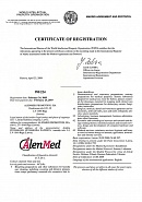 Intellectual Property Registration Certificate (International Bureau, WIPO)